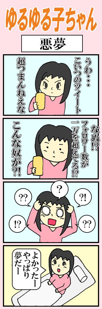 2017_4_6(2)