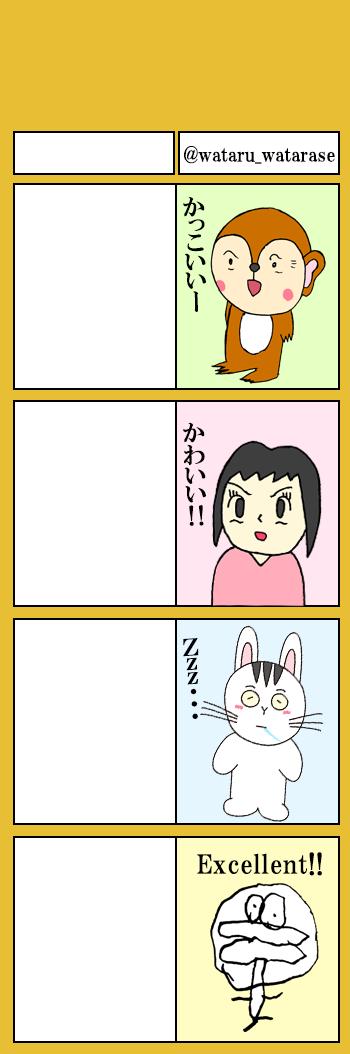 2017_4_8(1)