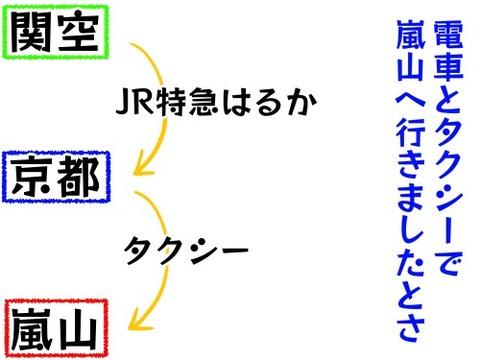 JPEG image-E8966927A689-1
