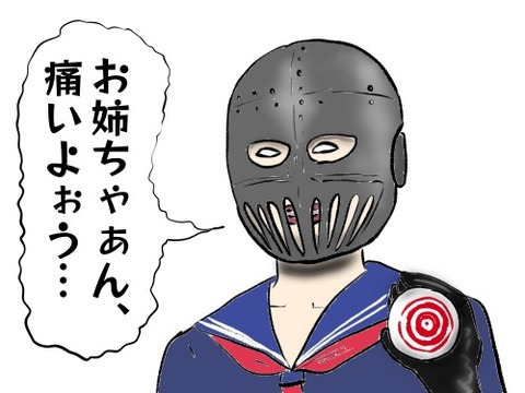 スケバン刑事