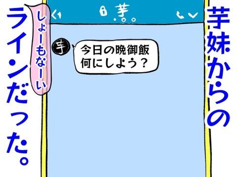 167E77DA-B89B-4F3A-B61B-0383E1384612