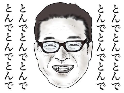 Madoka Hiroshi