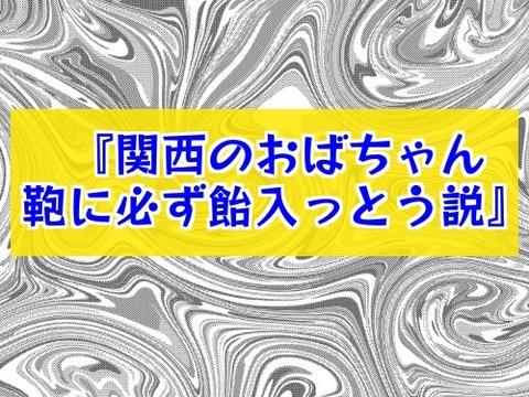 JPEG image-1D5366757D3D-1