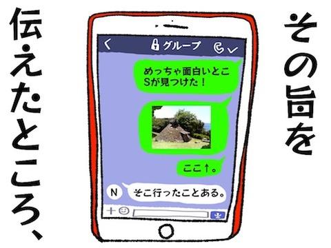 JPEG image-3EE8EAAF91F9-1