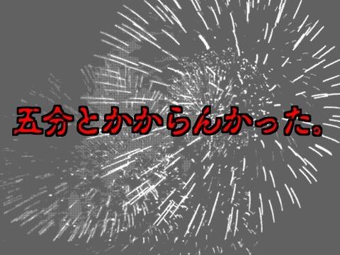 IMG_0165