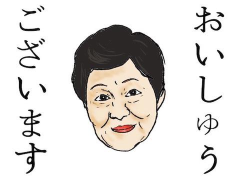 Kishi A