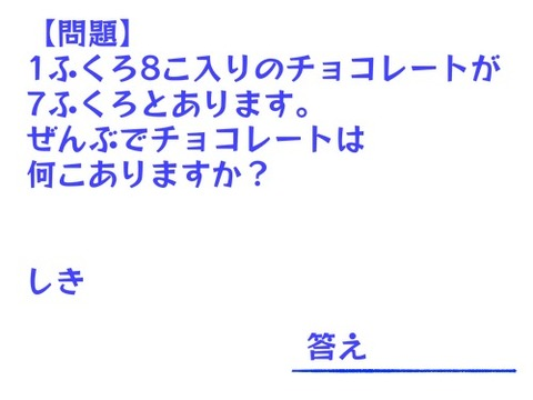 98727790-D450-474D-A3E7-F7A589B39299