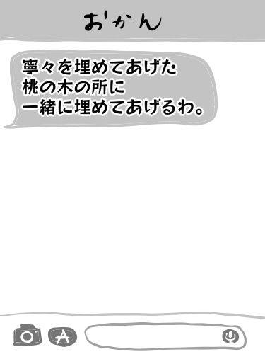 137FCBB4-8E47-4A26-A87B-D177CD88CD17