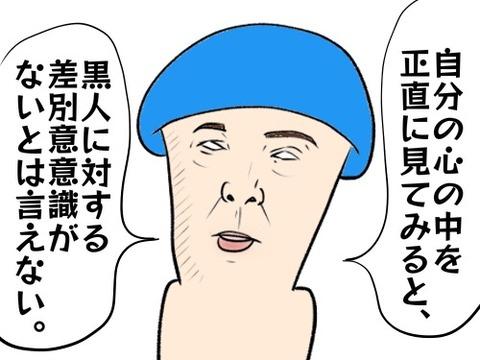 JPEG image-31E1B0E9D569-1