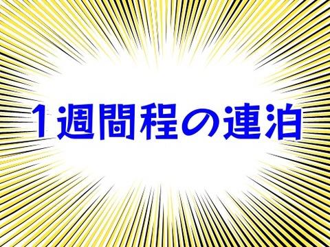 JPEG image-A4DD842AA02C-1