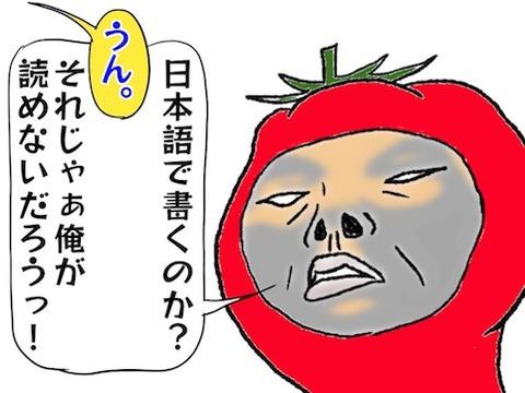 JPEG image-09EEEB8BCD8F-1