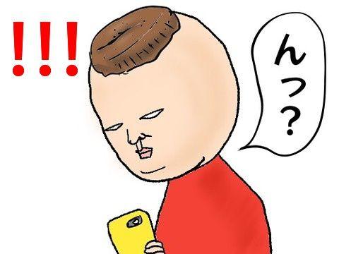 携帯ニュース