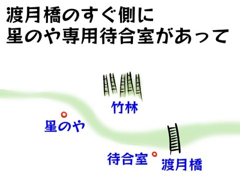JPEG image-3E971BCE22B3-1