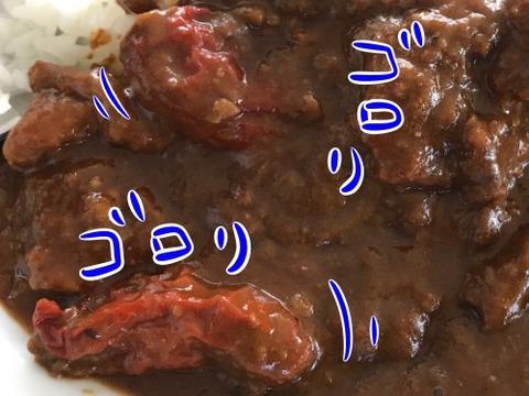 激辛カレー