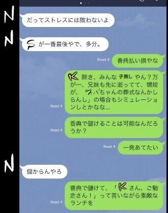 IMG_0123