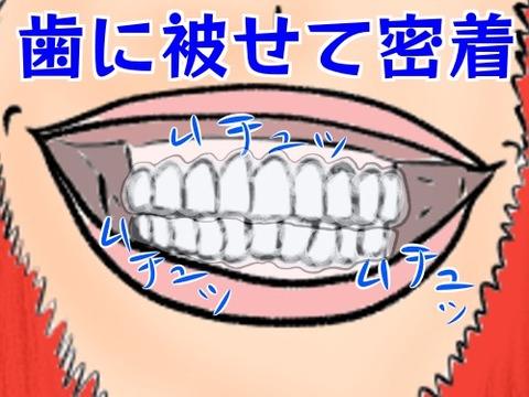 5621A690-B610-49A1-B7CE-5041098FE8F7