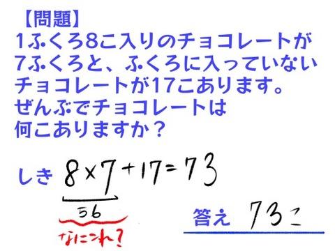 3EDF6A6F-7920-4613-A1FA-1A1C76252AA8