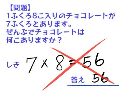 0253E61D-1026-4752-A9C7-C664454AC668