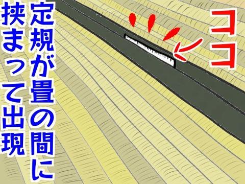 JPEG image-862CDD4FCB58-1