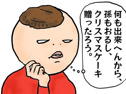4DC0E87A-987E-4B5A-8CDD-2B6598A27F80