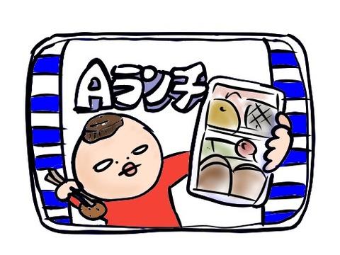 昭和のお菓子