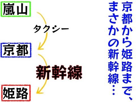 JPEG image-18EF815FF6E8-1