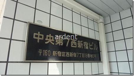 130617-1435_15l