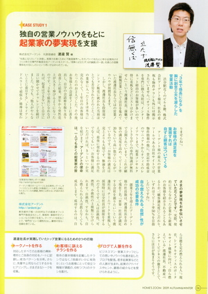 newsrelease20100106