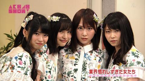 show46