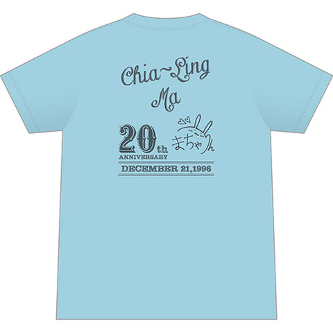 馬嘉伶生誕Tシャツ裏