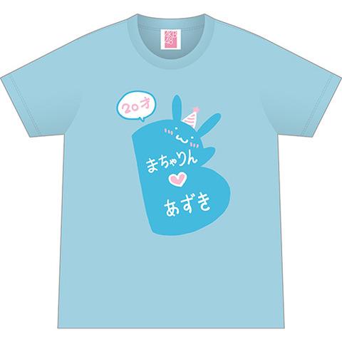 馬嘉伶生誕Tシャツ表