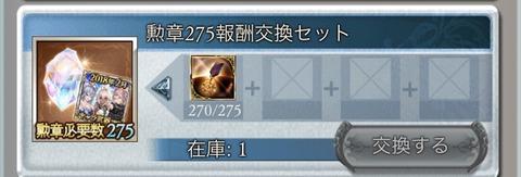 77353836-337F-4F3D-BFA9-01A7C0194FA9