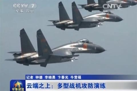 中国軍事訓練