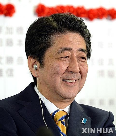 安倍総選挙