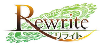 Rewriteロゴ
