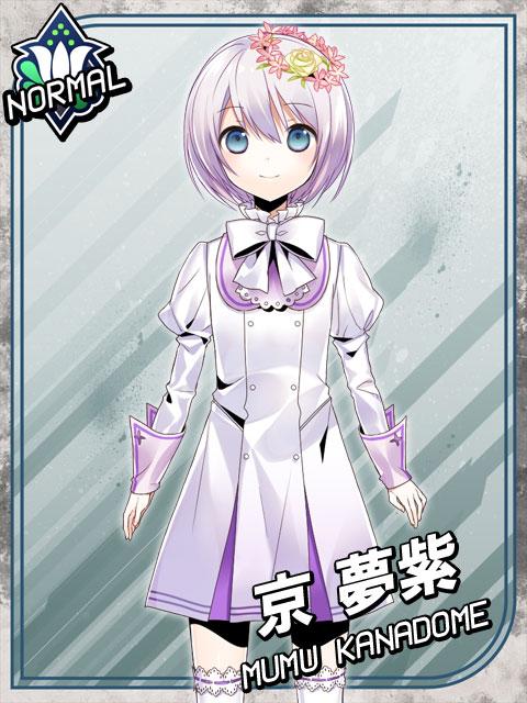008 京夢紫01
