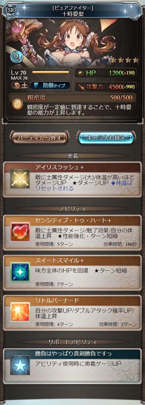 2016-03-12 (7)