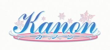 Kanonロゴ