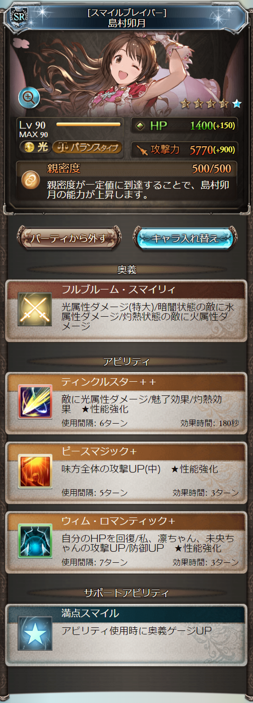 2016-03-12 (1)