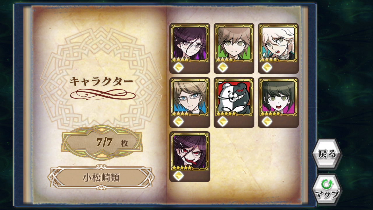 Screenshot_2014-10-19-13-46-47
