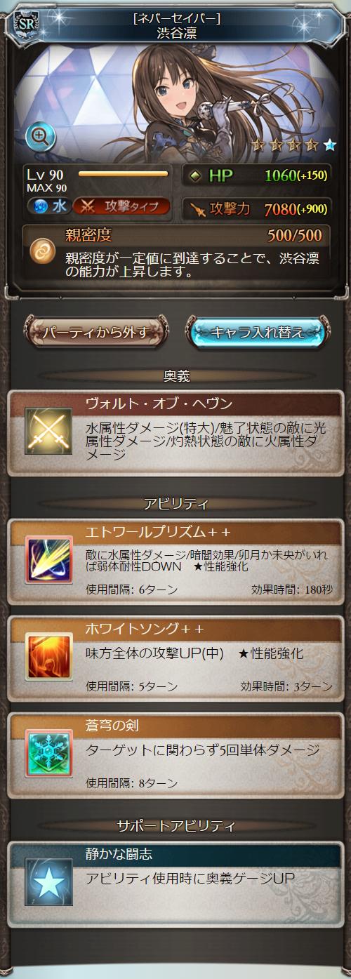 2016-03-12 (5)