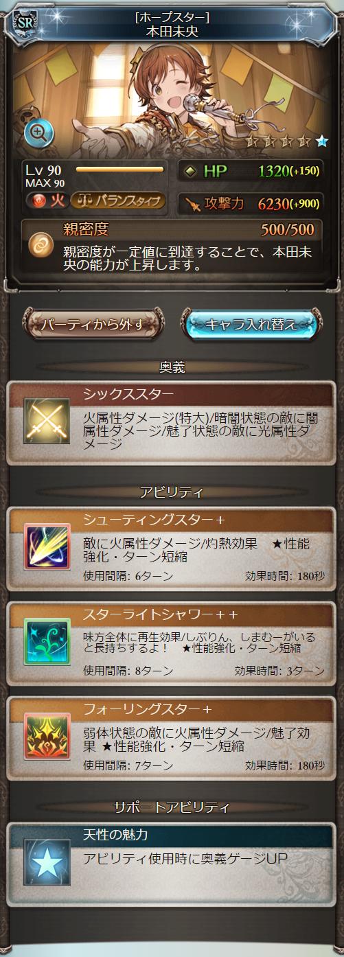 2016-03-12 (3)