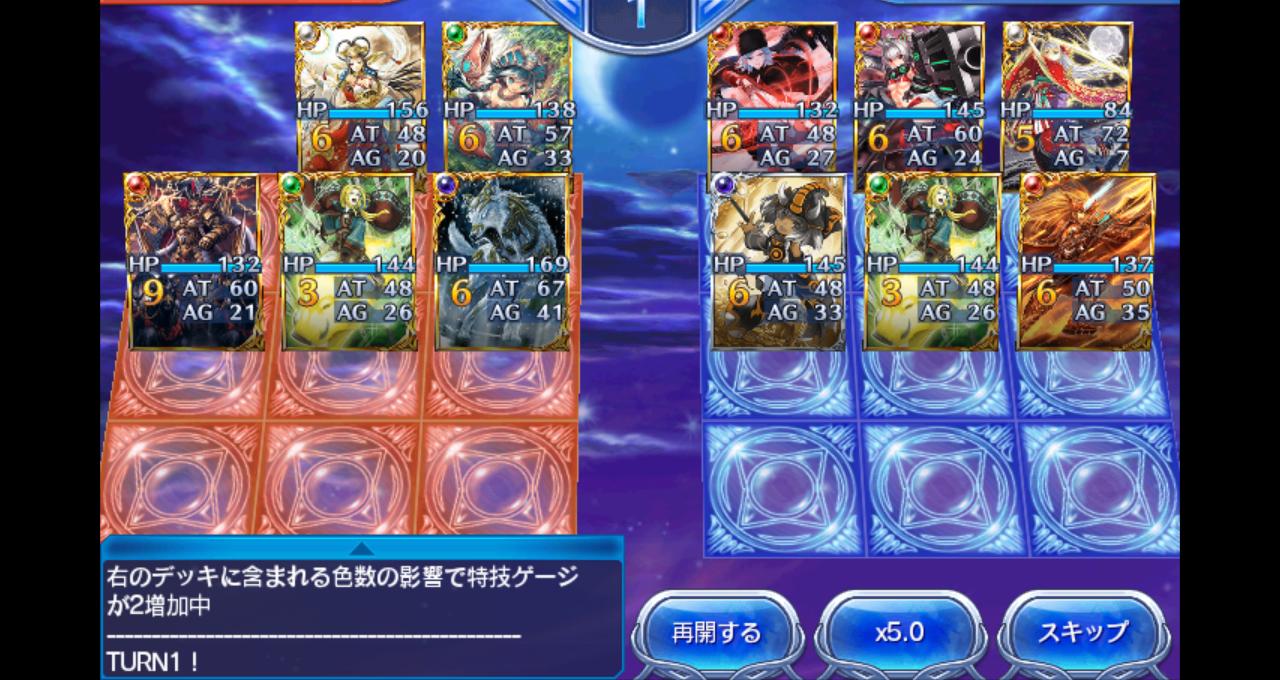 Screenshot_2014-09-01-22-30-58~01