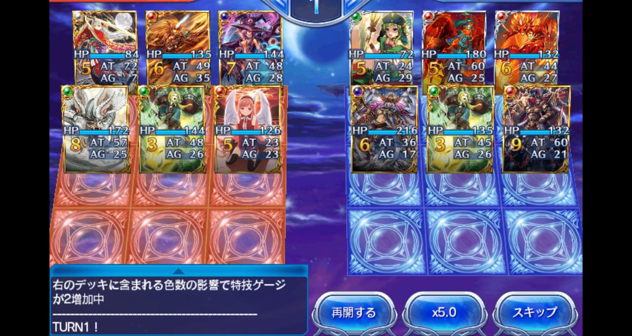 Screenshot_2014-09-01-22-28-11~01