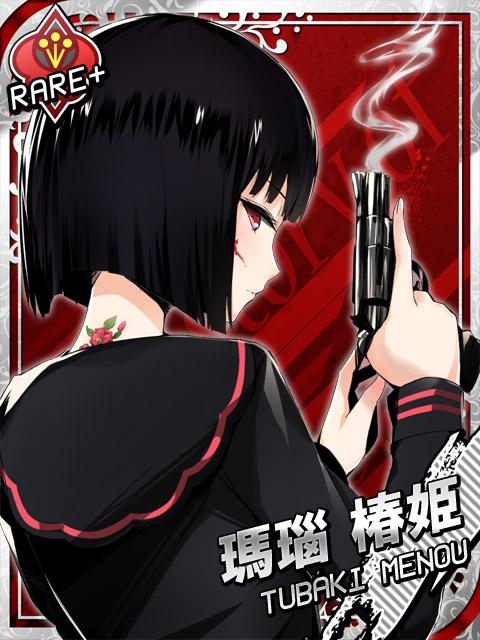 025 瑪瑙椿姫04