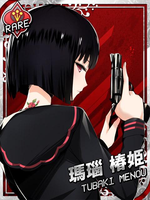 025 瑪瑙椿姫03
