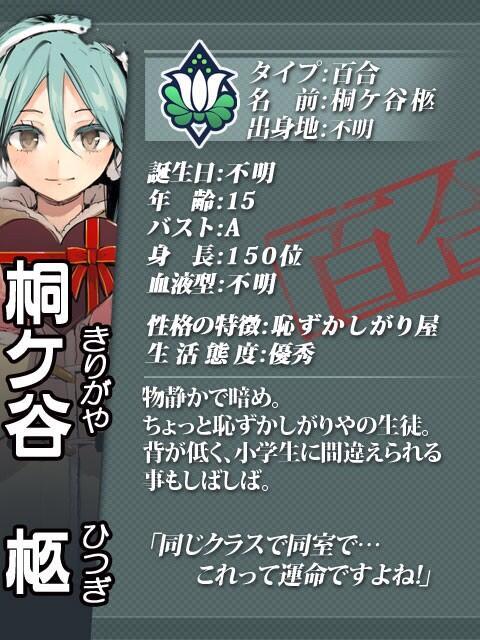 032 桐ヶ谷柩