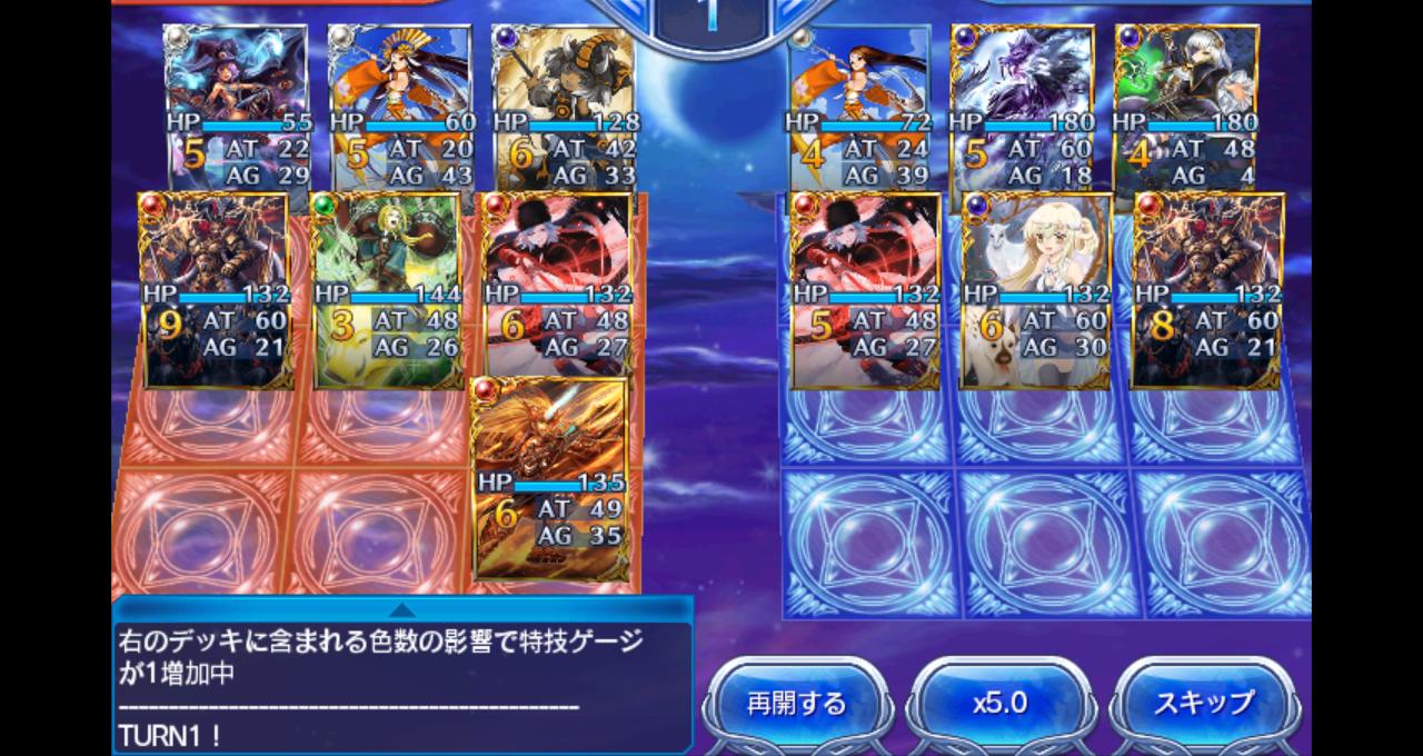 Screenshot_2014-09-01-22-26-39~01