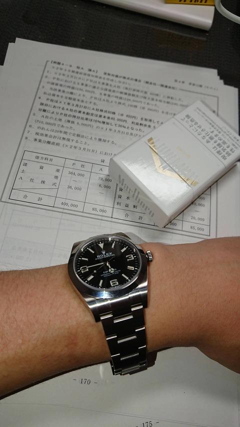 男の嗜好品。タバコと一緒に時計を。