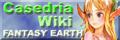 カセドリアwiki